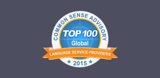 Top 100 Common Sense 2015