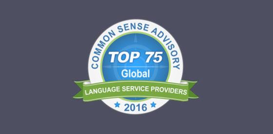 badge global 75 banner
